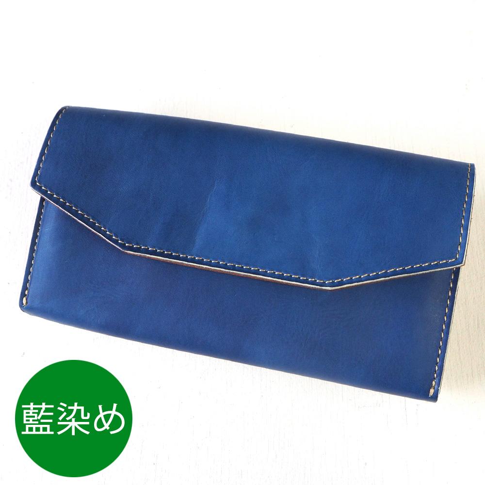 ANNAK(アナック) ギャルソンロングウォレット 草木染め 藍染め ブルー [AK18TA-B0069-BLU]長財布 レザーウォレット 革財布 革製品 革小物