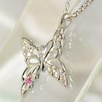 """銀工房AramaRoots(アラマルーツ) シルバーネックレス""""Water Butterfly−ウォーターバタフライ−""""[AP27]"""
