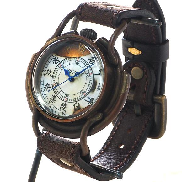 "ARKRAFT(アークラフト) 新木秀和 手作り腕時計 ""Curtis jumbo −カーティス ジャンボ−"" 漢数字 プレミアムストラップ [AR-C-002-WA]"
