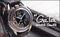 時計作家・潟口真功さんが手がける、真鍮やシルバー、銅といった金属を手作業で加工し組み上げた、重厚感あふれる手作り腕時計