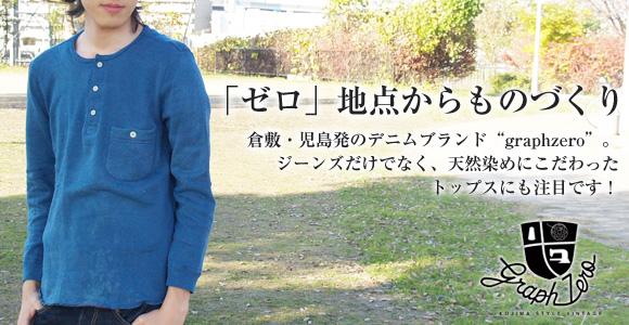 和柄Tシャツ-SEED