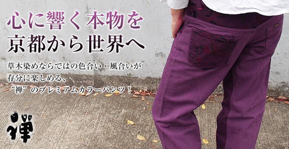 和柄Tシャツ-繭