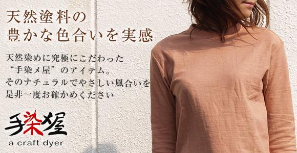 和柄Tシャツ-禅(ZEN)