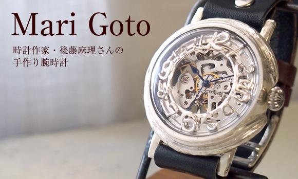 Mari Goto(マリゴトー)