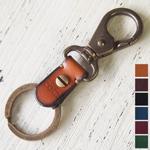 【6色から選べます】cota(コタ) 35mm&40mmサイズ時計用 キーホルダー [BM-KEYHOLDER]