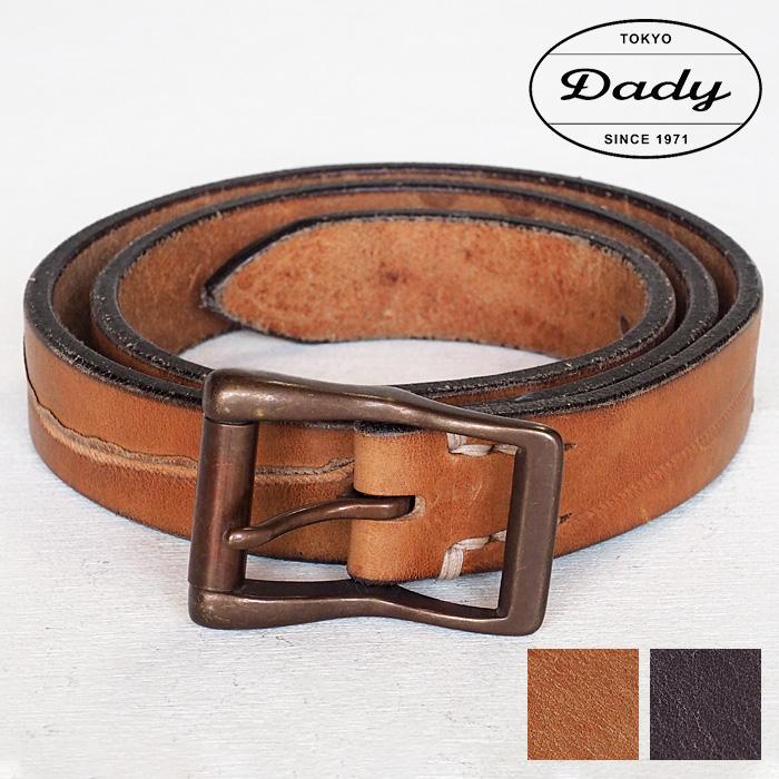 【2色から選べます】 Dady(ダディ) 姫路レザー 厚口1枚仕立て カッティングベルト メンズ 30mm幅 [DD1209]