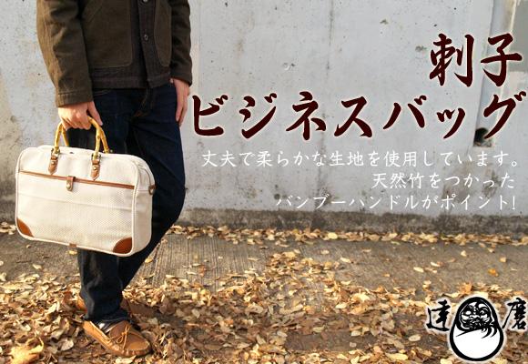 達磨(だるま) 桜ウォレット ホワイト[DWT014-WH]