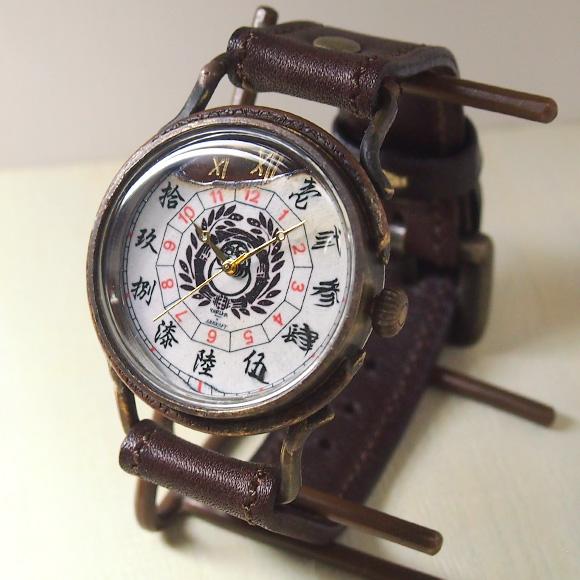 ipsilon(イプシロン) 時計作家 ヤマダヨウコ 手作り腕時計  compasso(コンパッソ) メンズ・レディース [dw0001-02]