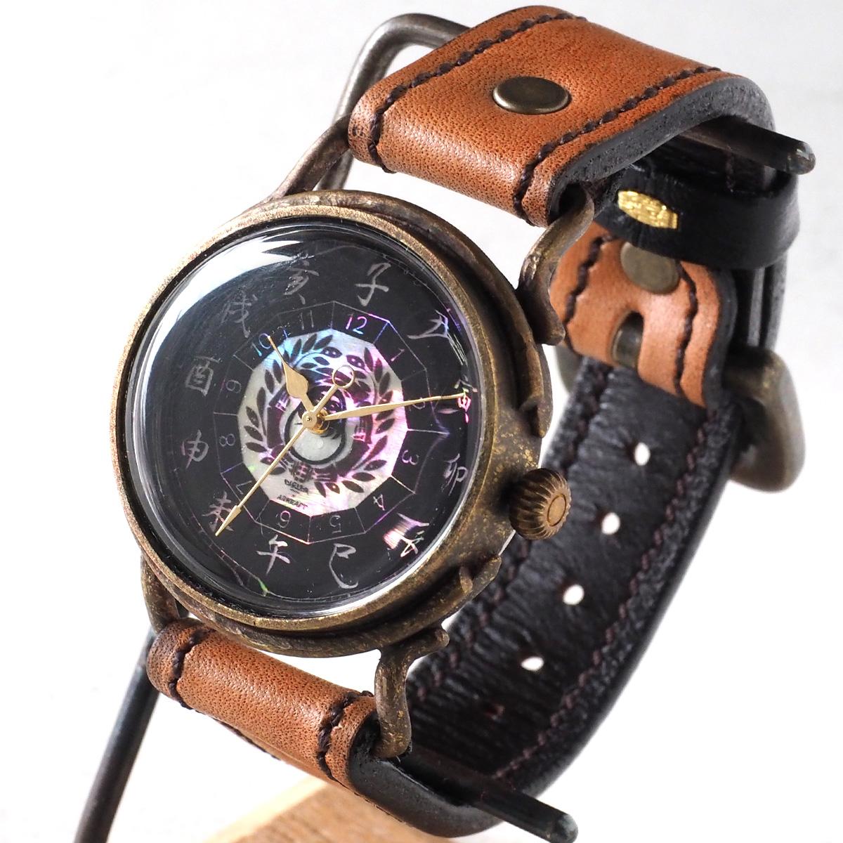 達磨(だるま)手創り腕時計「柿渋」 螺鈿(らでん)文字盤 メンズ ベージュ [DW0001-03-BEG]
