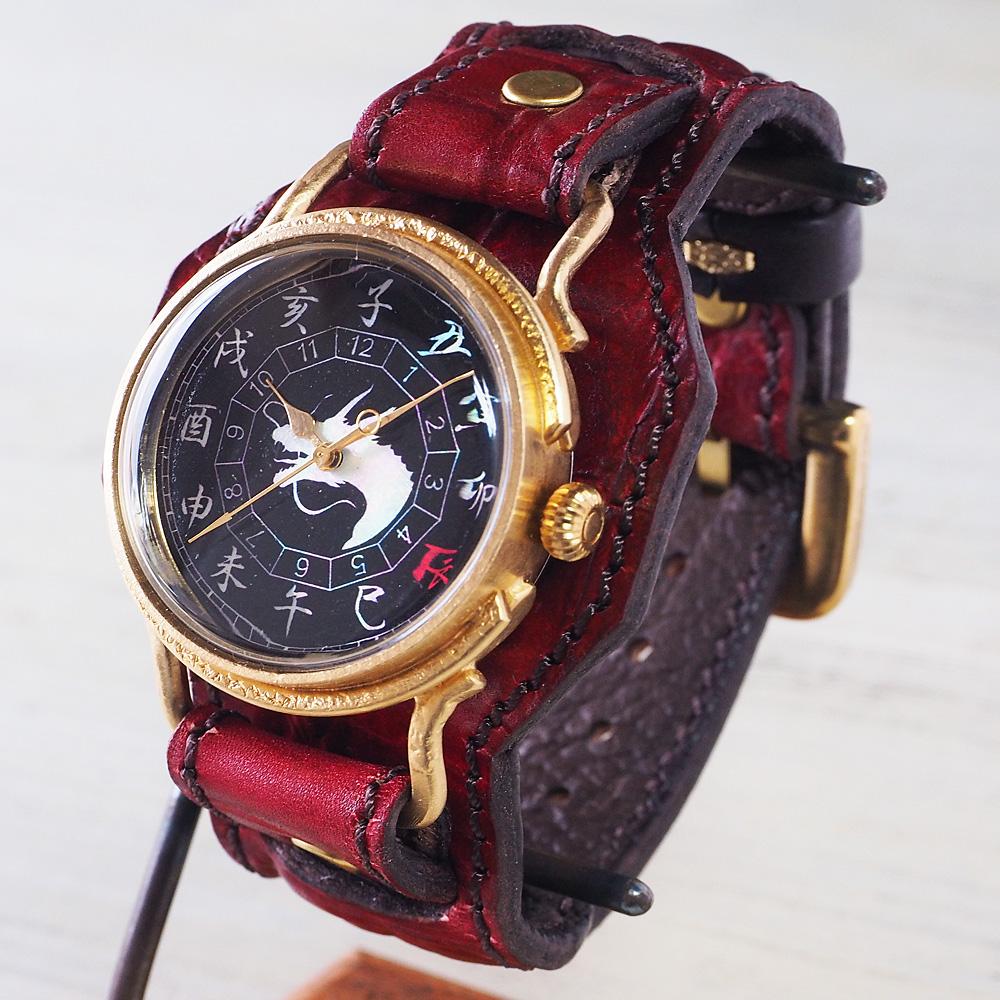達磨(だるま)手創り腕時計 「赤龍」 螺鈿(らでん)文字盤 Wストラップベルト[DW0002-07]