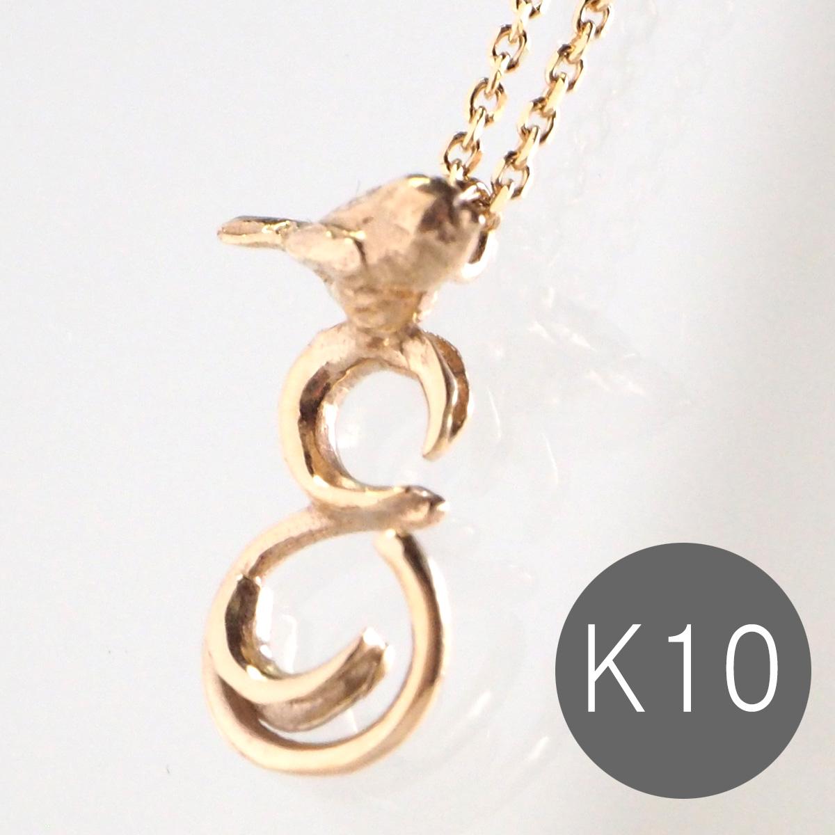 """DECOvienya(デコヴィーニャ) 手作りアクセサリー 10Kゴールド イニシャルネックレス """"E"""" エナガ 仲間を大切にする心 [DE-10K-E]"""