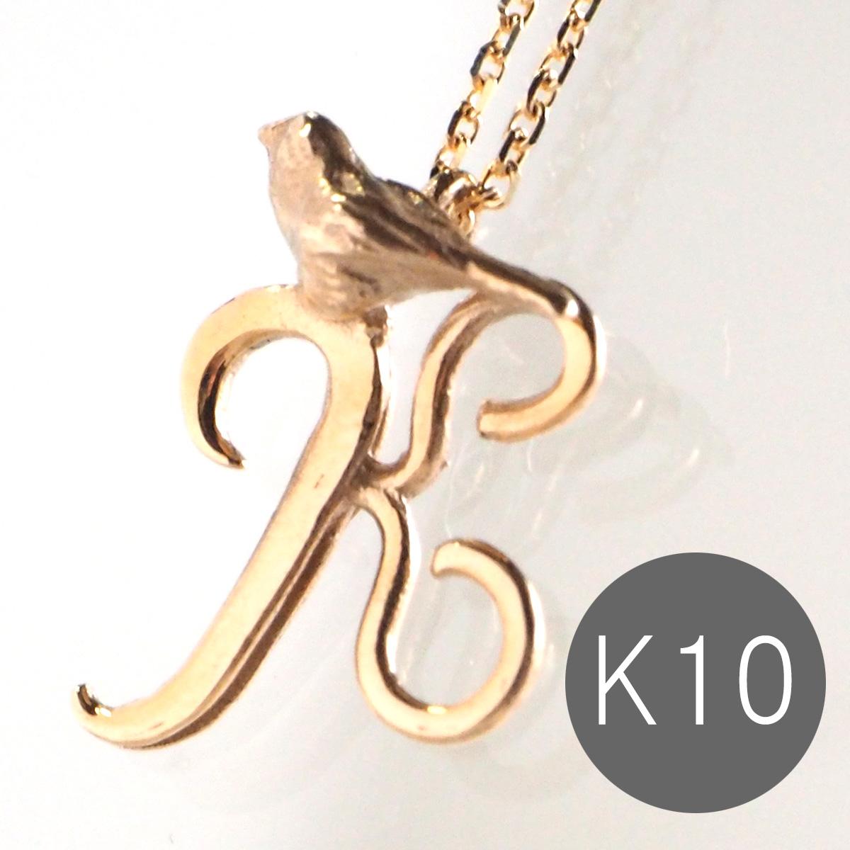 """DECOvienya(デコヴィーニャ) 手作りアクセサリー 10Kゴールド イニシャルネックレス """"K"""" カケス 多才多芸 [DE-10K-K]"""