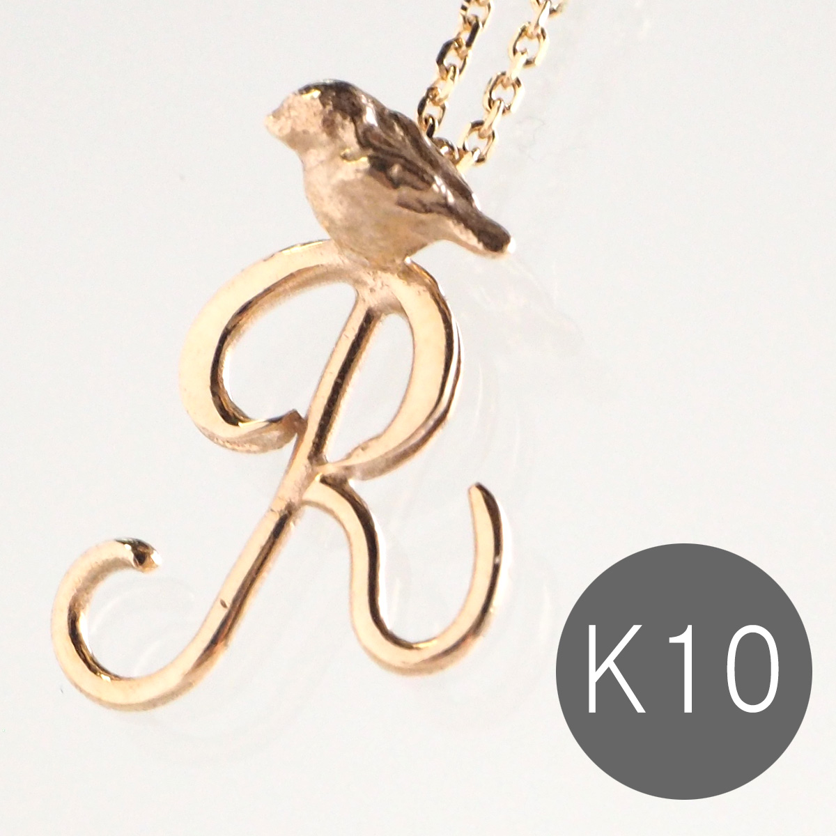 """DECOvienya(デコヴィーニャ)手作りアクセサリー 10Kゴールド イニシャルネックレス """"R"""" ルリビタキ 強い意志 [DE-10K-R]"""