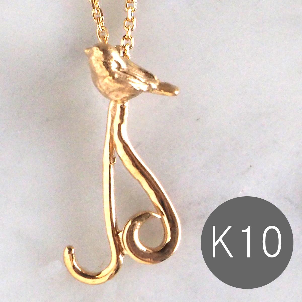 """DECOvienya(デコヴィーニャ) 手作りアクセサリー 10Kゴールド イニシャルネックレス """"S"""" シジュウカラ 穏やかで安定した心 [DE-10K-S]"""