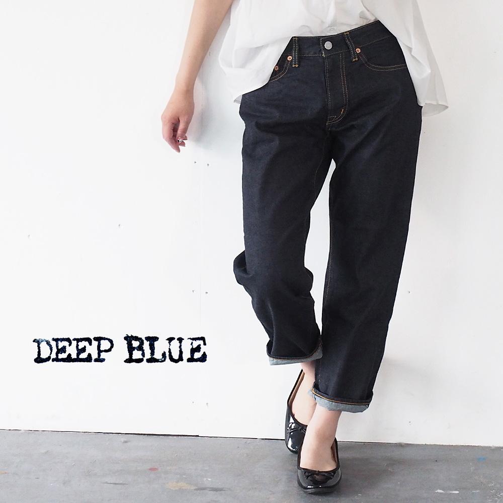 DEEP BLUE(ディープブルー) 10.5オンス ボーイフレンドデニム アンクル丈 ワンウォッシュ [72895-1]