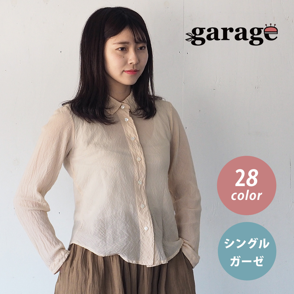 >ガーゼ服工房 garage(ガラージ) シングルガーゼブラウス 長袖 レディース [BL-27]