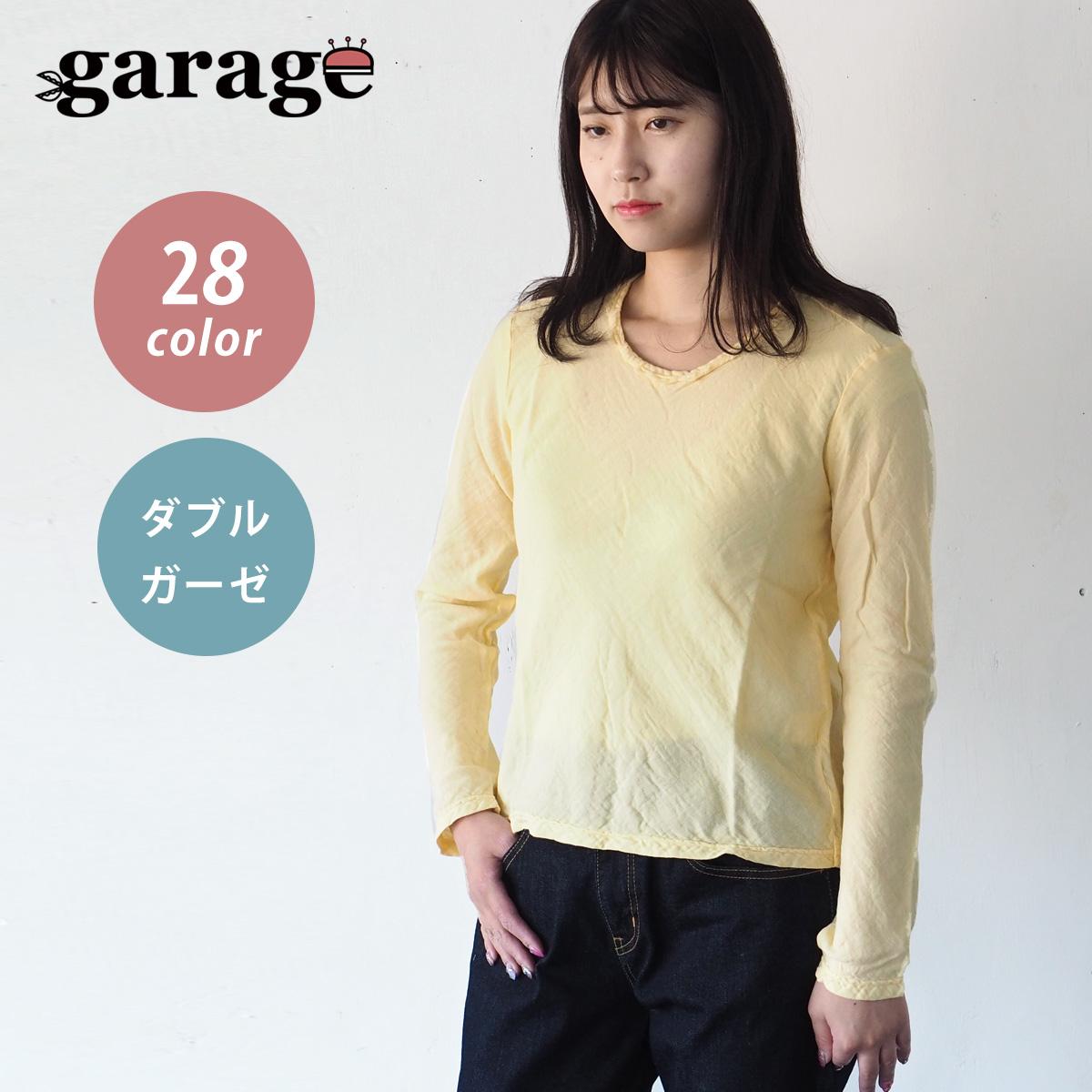 ガーゼ服工房 garage(ガラージ) ダブルガーゼ シンプルTシャツ 長袖 レディース [TS-53-LS]