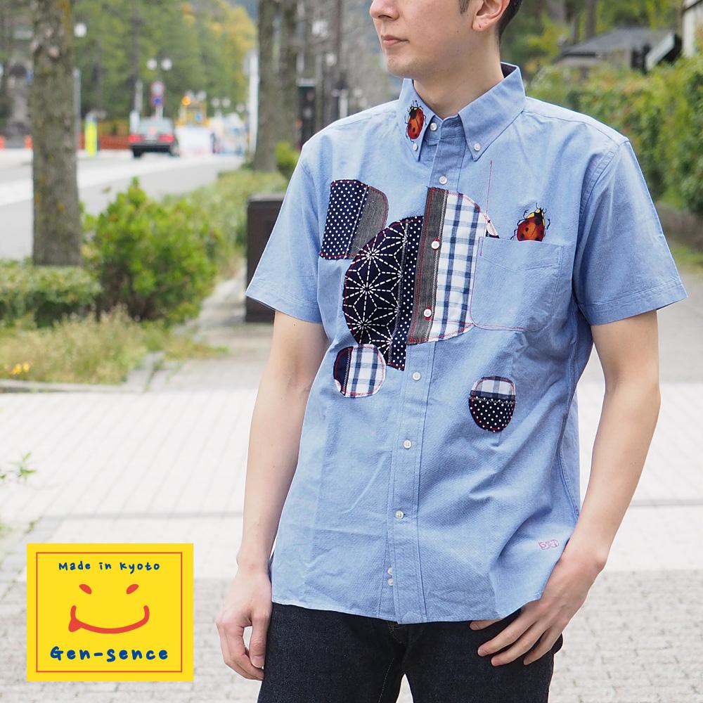GEN SENCE(ゲンセンス) 手描き友禅 & リメイク 「丸◯円シャツ」 ボタンダウンシャツ 半袖 ブルー メンズ [GS-SH-SS-01-BL]