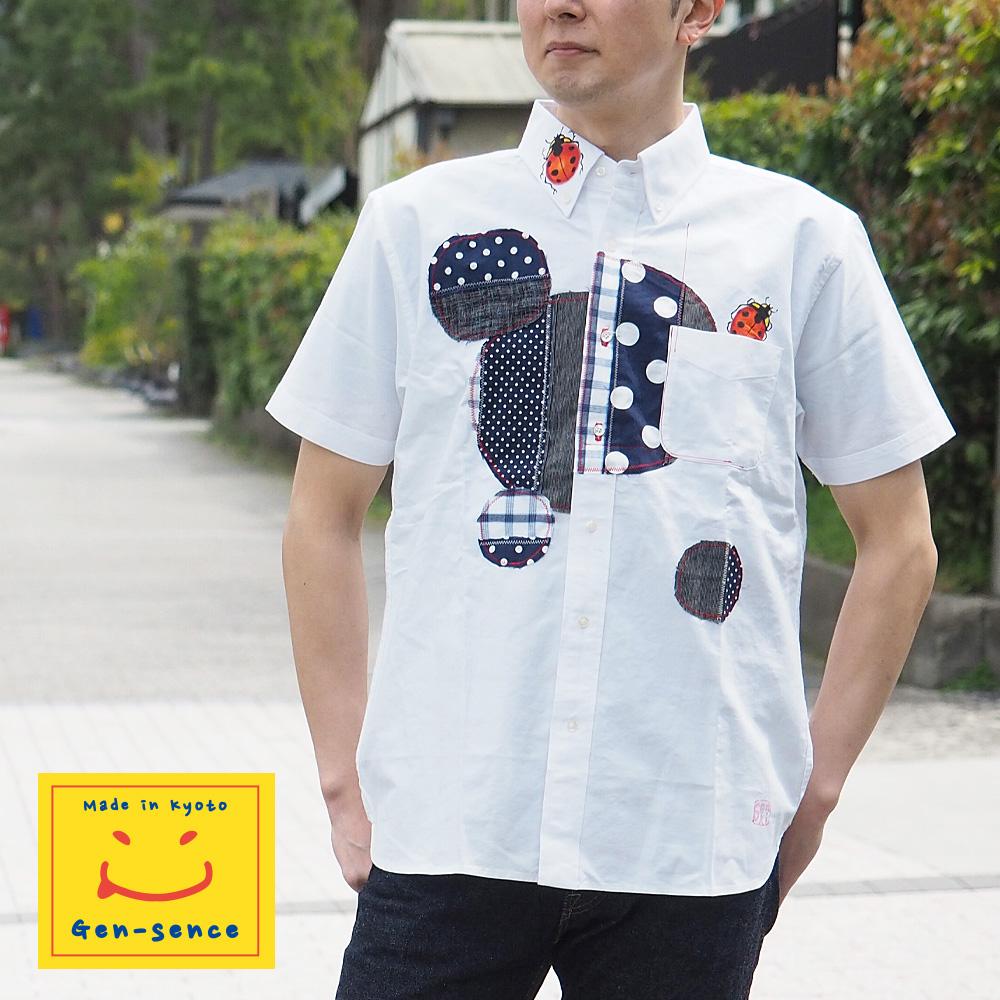 GEN SENCE(ゲンセンス) 手描き友禅 & リメイク 「丸◯円シャツ」 ボタンダウンシャツ 半袖 ホワイト メンズ [GS-SH-SS-01-WH]