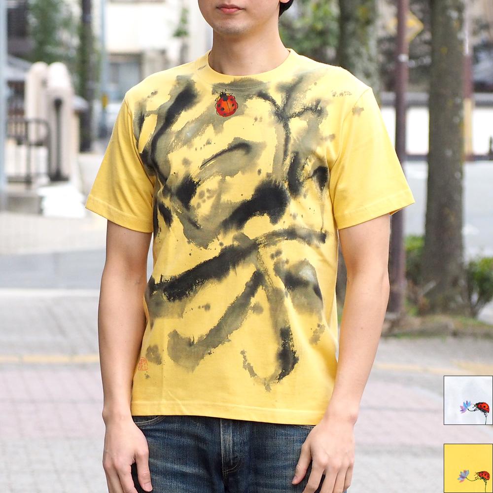 """GEN SENCE(ゲンセンス) 和柄 手描きTシャツ """"一人は楽・二人は楽しい"""" てんとう虫 半袖 [GS-TS-SS04]"""