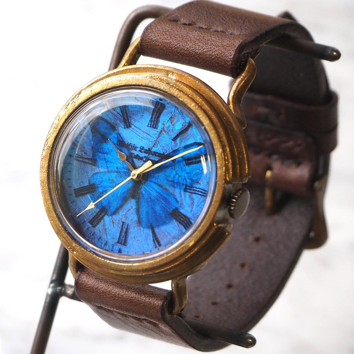 "Gothic Laboratory(ゴシックラボラトリー) 手作り腕時計 ""リアルモルフォ"" -本物の青い蝶の翅- 真鍮 Lサイズ [GL-CW-RM-BR-L]"