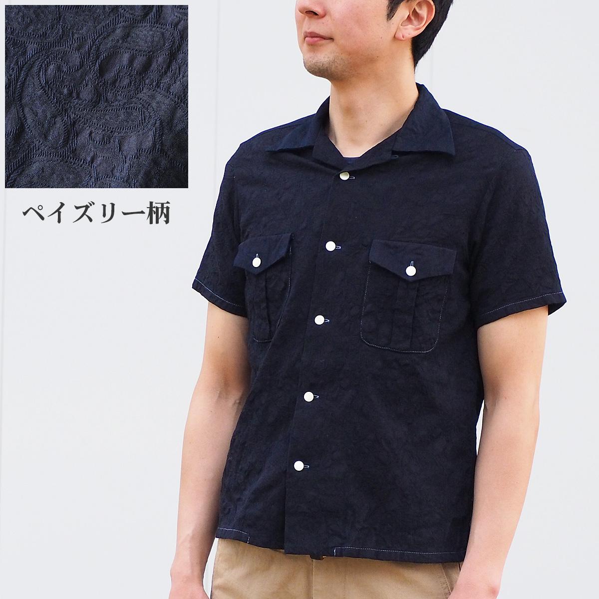 graphzero(グラフゼロ) オープンカラーシャツ 半袖 ペイズリー メンズ [GZ-OPC-3004-PAI-MENS]
