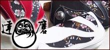"""達磨(だるま) −古都京都を拠点に、「和」の伝統と文化を織り交ぜた素材を用いて、ウォレットや革小物を中心に展開するブランド""""達磨""""(だるま)"""