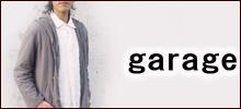 ガーゼ服工房 garage(ガラージ) −デザイン・パターン・縫製・染色まで、中西達也さん・陽子さんご夫妻2人が一貫して手がけるガーゼ服