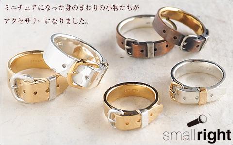 small right�ʥ��⡼��饤�ȡ� �����������ȡ��� �ӹ����ꥢ������� �ԥ������ͥå��쥹�����