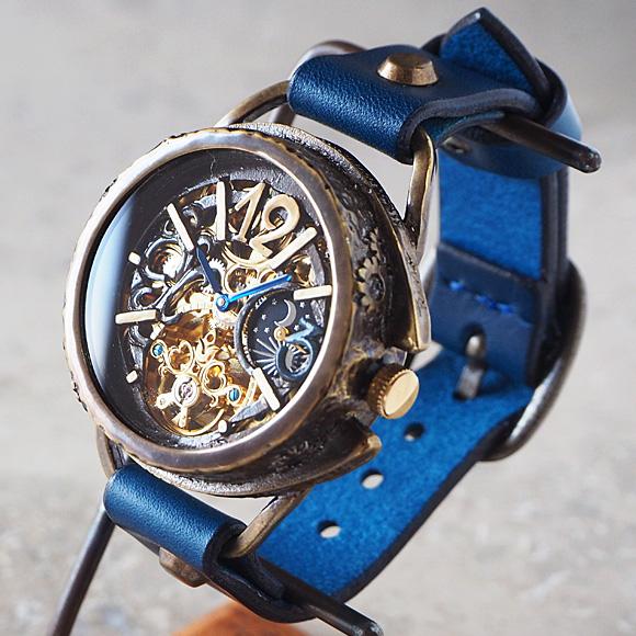 KINO(キノ) 時計作家 木野内 芳祐さんの手作り腕時計 自動巻き 裏スケルトン ナイン SUN&MOON [K-14]