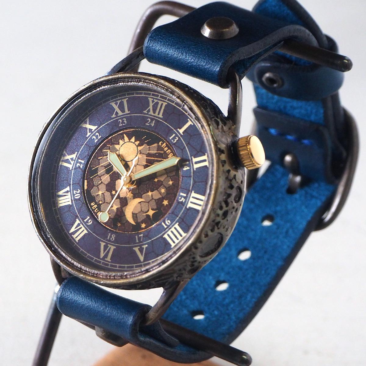 KINO(キノ) 手作り腕時計 チェンジワールド SUN&MOON ブルー [L-13-BL]