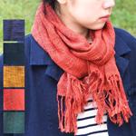 kobooriza−工房織座− コットンウール 節糸と絣(かすり)染めウールの杢糸マフラーN [K-MF-FU03]