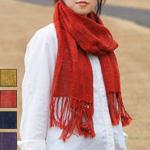 kobooriza−工房織座− コットンウール  節糸と絣(かすり)染めウールの杢糸マフラー [K-MF-FW01]
