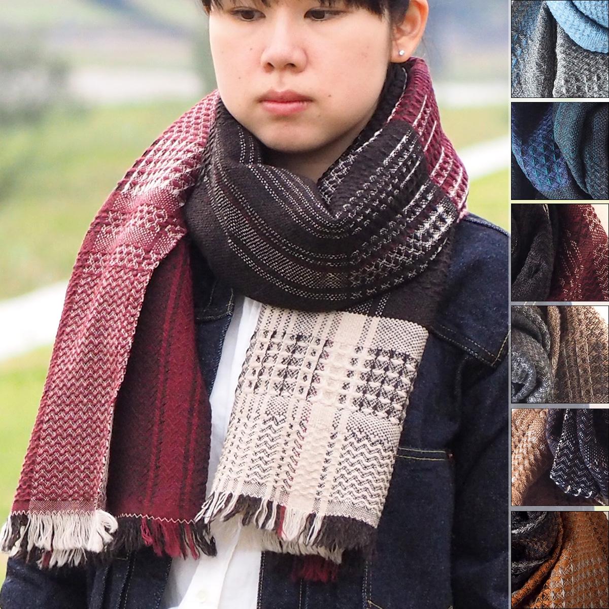 kobooriza−工房織座− ウール100% かわり織りマフラー メンズ・レディース [K-MF-KO01]