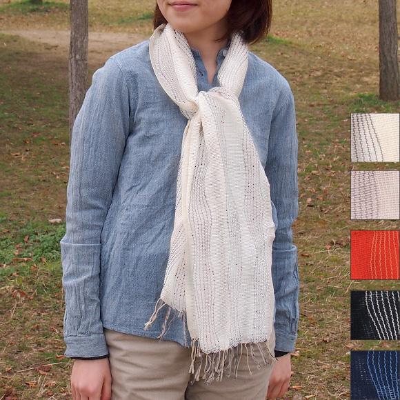 【5色から選べます】kobooriza−工房織座− コットン100% ゆらぎ織りストール [K-MF-MY01]