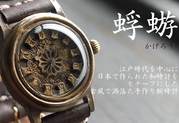 KS(ケーエス) JHA・日本手作り...
