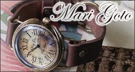 """""""後藤麻理さんが手がける「かっこいい」と「かわいい」の共存がコンセプトの手作り時計ブランド""""Mari Goto(マリゴトー)""""はこちら"""