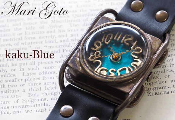 Mari Goto(マリゴトー)  時計作家・後藤麻理さんの手作り腕時計