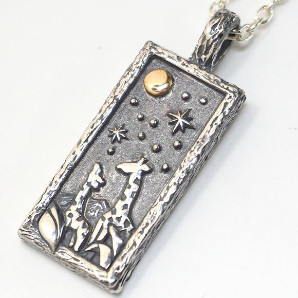 moge(モゲ)手作りシルバーアクセサリー 月の思い出 —キリン— シルバーネックレス  [mo-N-014]