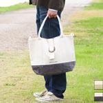 【丸洗いOK・2色から選べます】MOUNTAIN DA CHERRY (マウンテン ダ チェリー) 4号帆布キャンバス マルチトートバッグ L 生成り×ピッグスエード [MDC-MT]