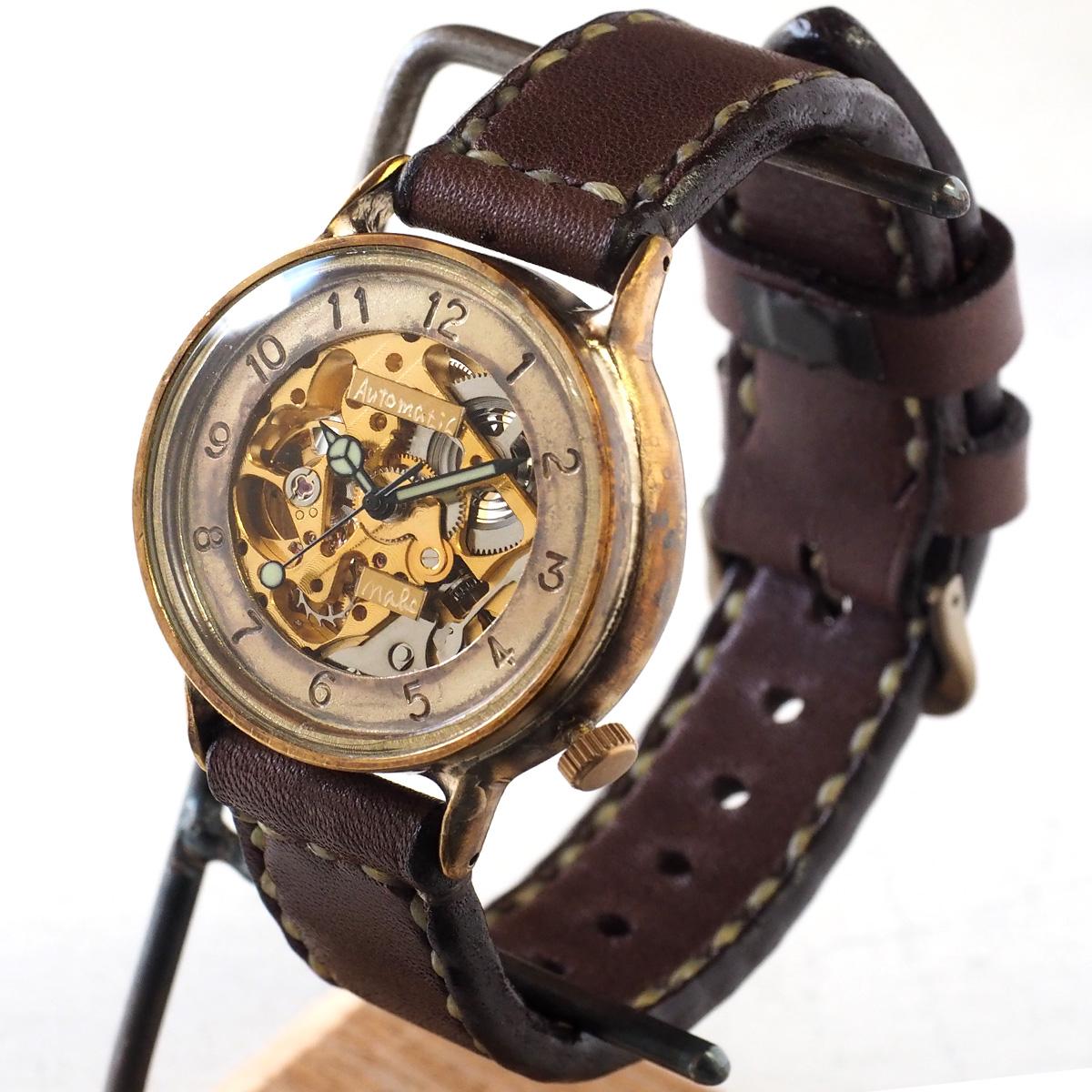 渡辺工房 手作り腕時計 自動巻き 裏スケルトン アラビア数字刻印 メンズブラス 手縫いベルト [NW-BAM021-AR]