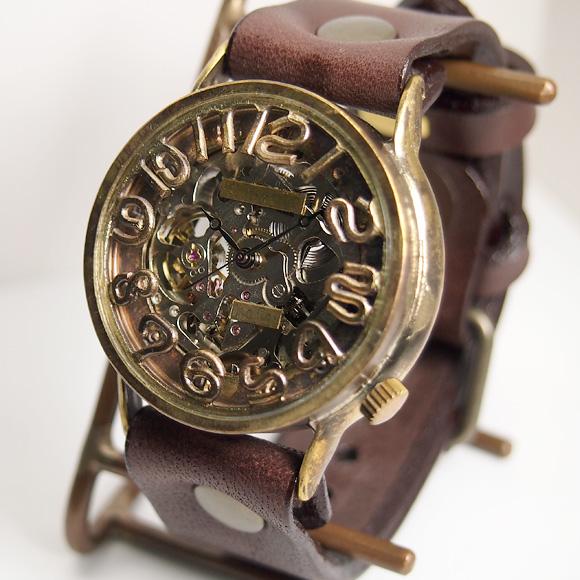 渡辺工房 手作り腕時計 自動巻 裏スケルトン ジャンボブラス [NW-BAM022]