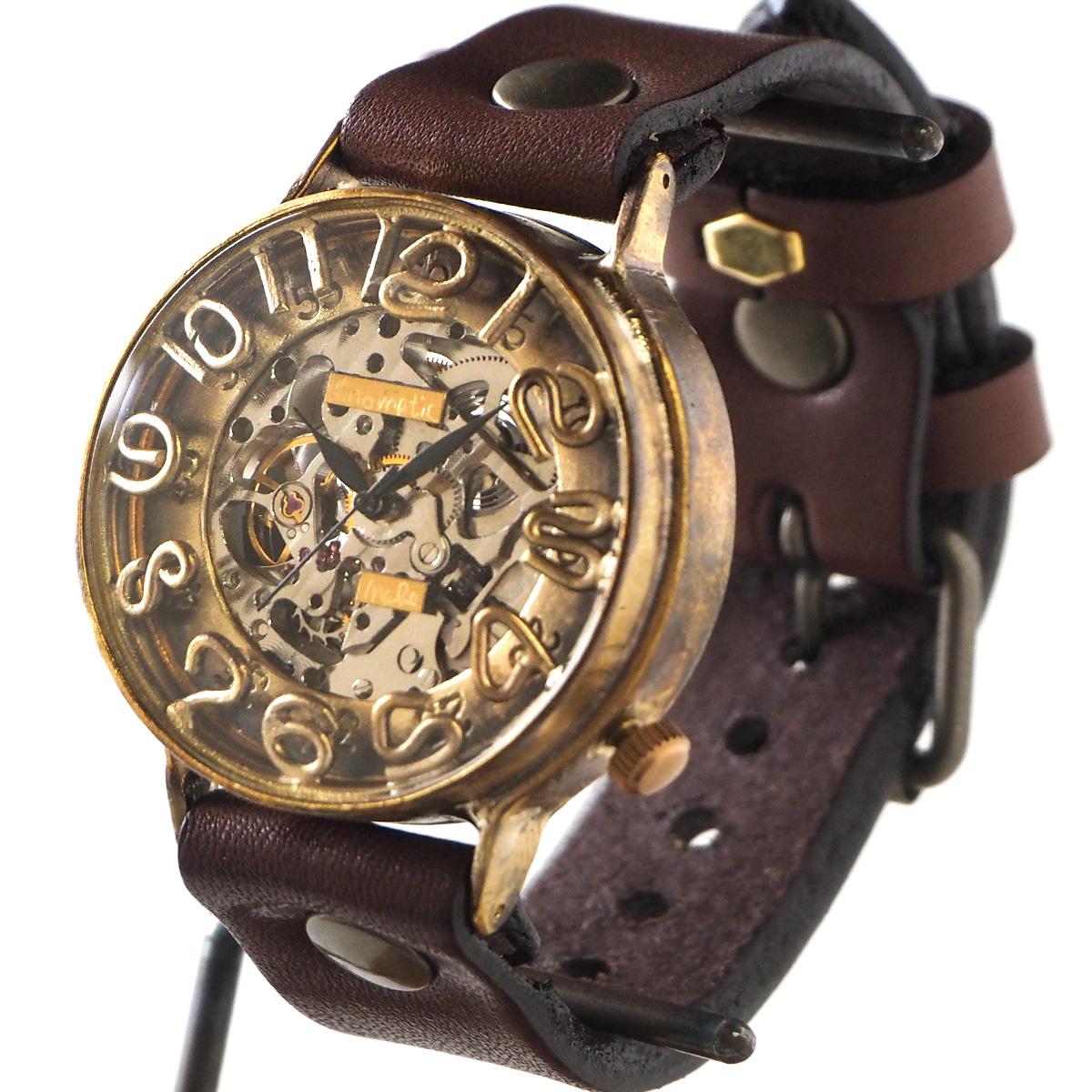 渡辺工房 手作り腕時計 自動巻 裏スケルトン ジャンボブラス 42mm ノーマルベルト [NW-BAM040-N]