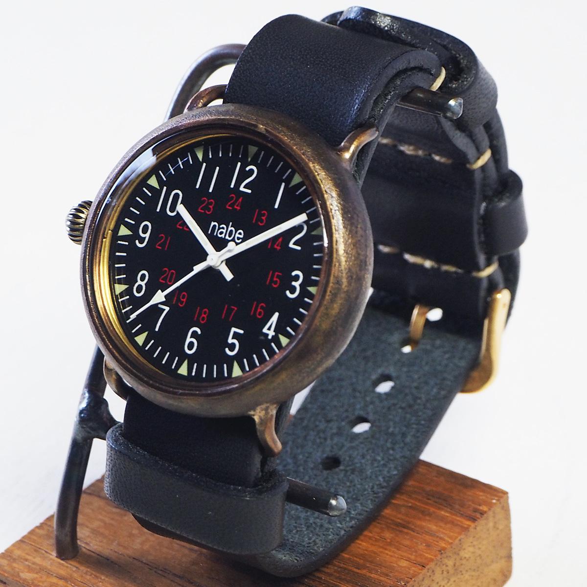 渡辺工房 手作り腕時計  Armor-JB-ML 黒文字盤 ミリタリーウォッチ NATOベルト [NW-JUM155]