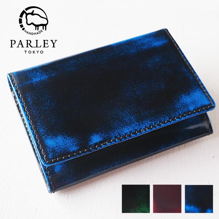 """革工房PARLEY(パーリィー)""""Parley Classic""""(パーリィークラシック) 名刺入れプレミアム [PC-04PM]"""