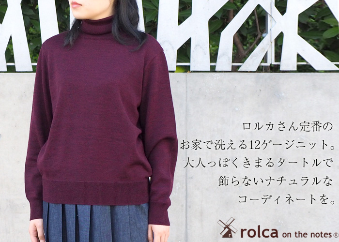 rolca on the notes(ロルカ オン ザ ノーツ)トップス・アウター