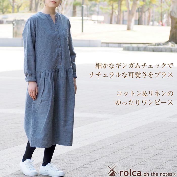rolca on the notes(ロルカ オン ザ ノーツ)ワンピース