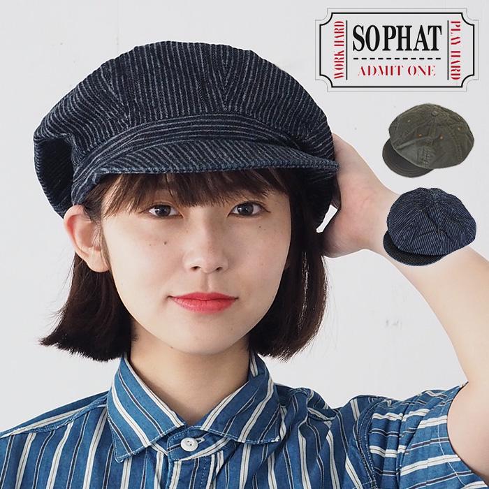 >SO PHAT(ソーファット) キャスケット 帽子 ピケ ジャーマンコードクロス レディース・メンズ [GZ-SPHAT20-001]