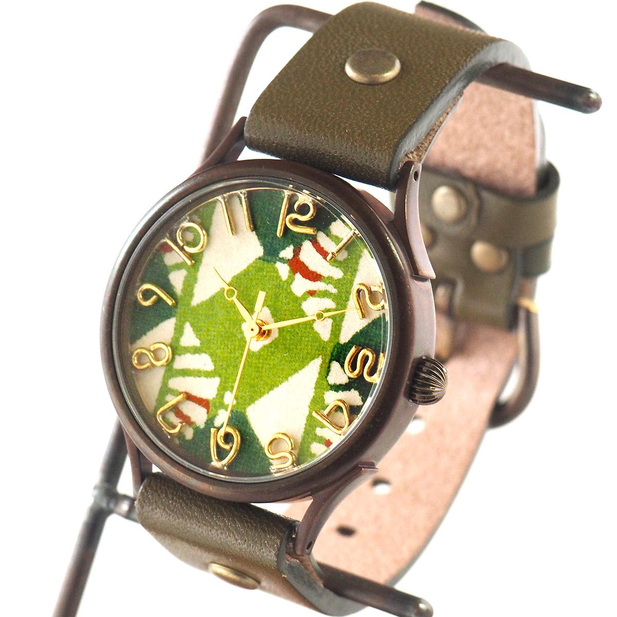 "vie(ヴィー) 手作り腕時計 ""和tch"" 和紙文字盤 和時計 菱緑 グリーン Lサイズ [MJ-004L-GR]"