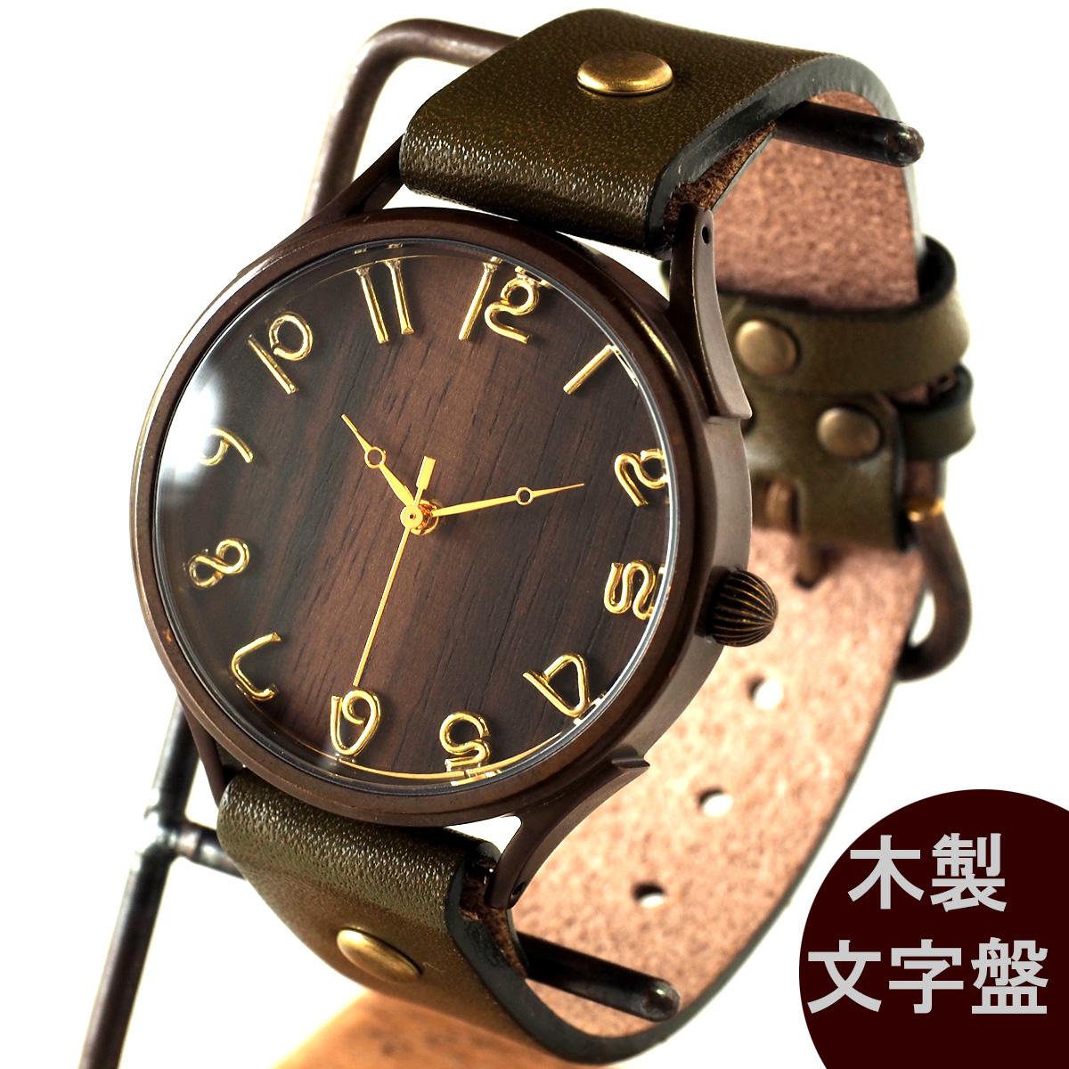 """vie(ヴィー) 手作り腕時計 """"simple wood -シンプルウッド-"""" XLサイズ [WB-045X]"""